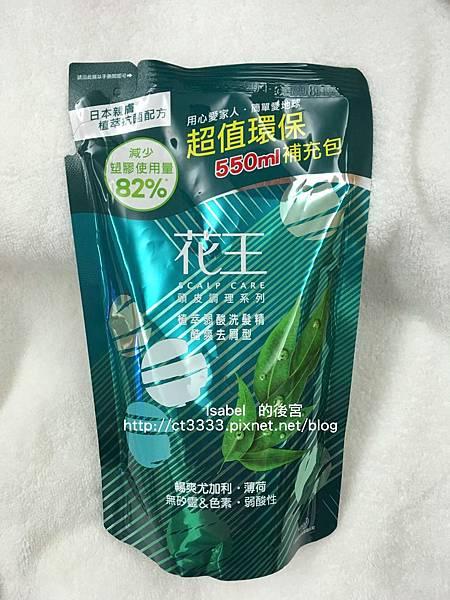 (花王)植萃弱酸洗髮精—保濕去屑型 尤加利薄荷