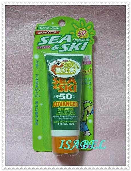 SEA&SKI防曬乳液