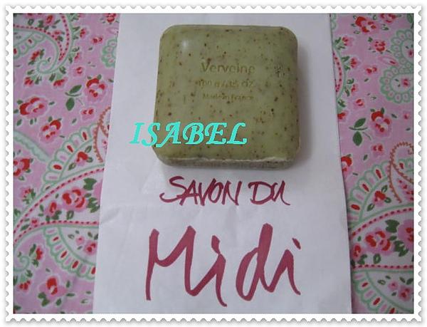 Savon du Midi馬鞭草花瓣精油植物香皂