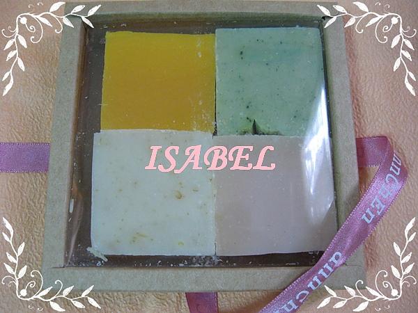 陳怡安的精油手工皂