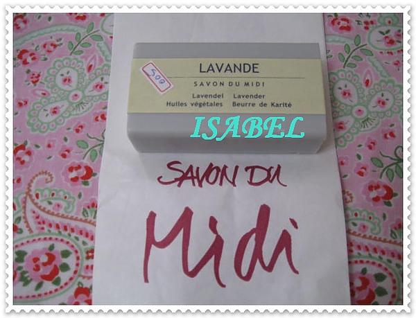 Savon du Midi薰衣草乳油木香皂