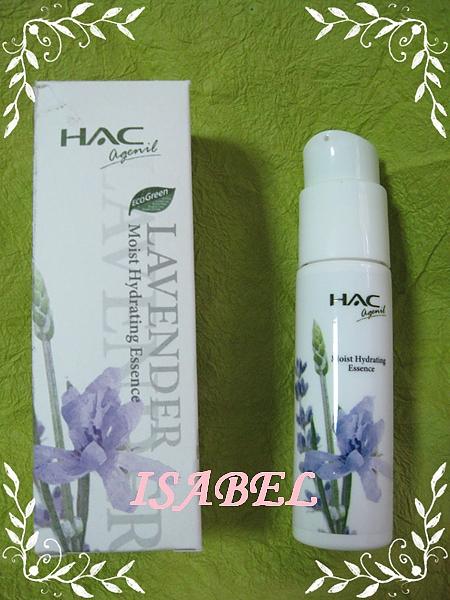 HAC-Eco晶潤保溼精華液