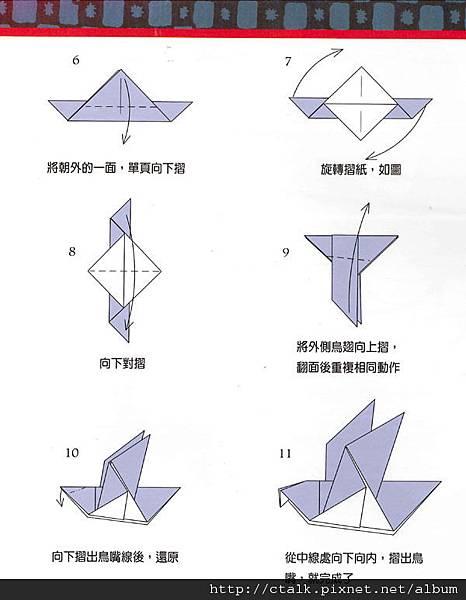 摺紙大師-04
