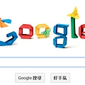 120314-日本摺紙藝術大師吉澤章101歲誕辰