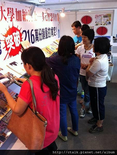2014北京-暢談在北京書展-015.JPG