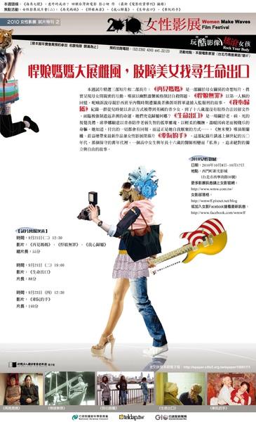 EDM-100917女影試片2.jpg