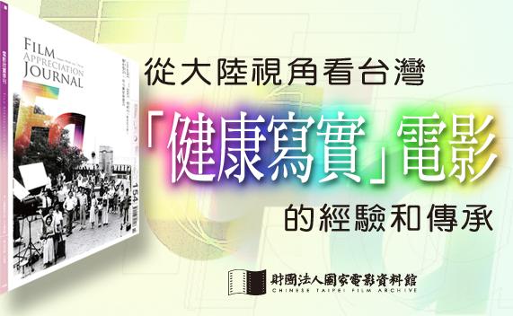 BannerR-20130503