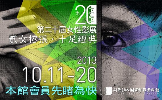 Banner-201309136