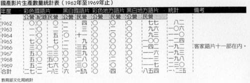2_clip_image002.jpg