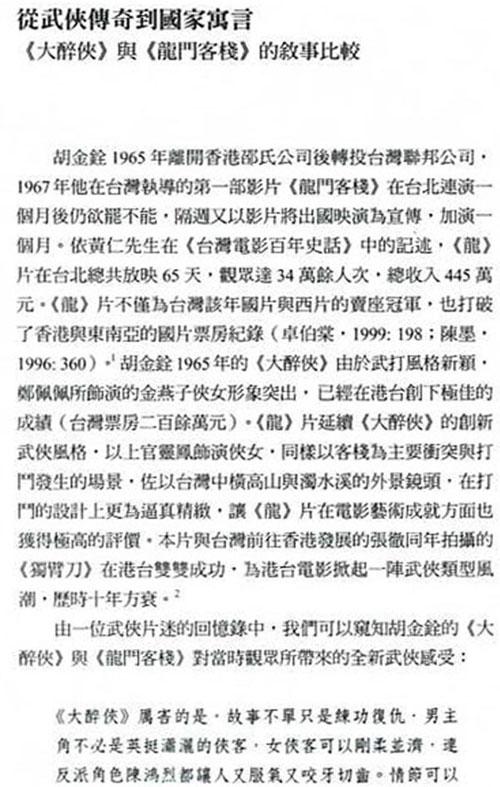 2_clip_image004