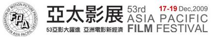 APF_亞太影展.jpg