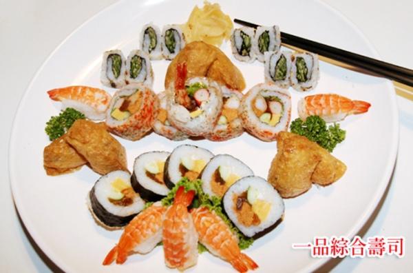 19上禾家日本料理