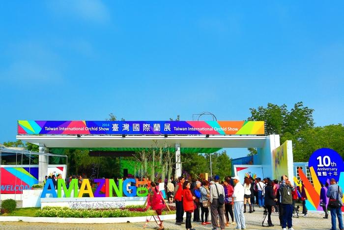 台南國際蘭展  (1)