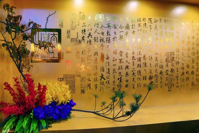 台南國際蘭展  (21)
