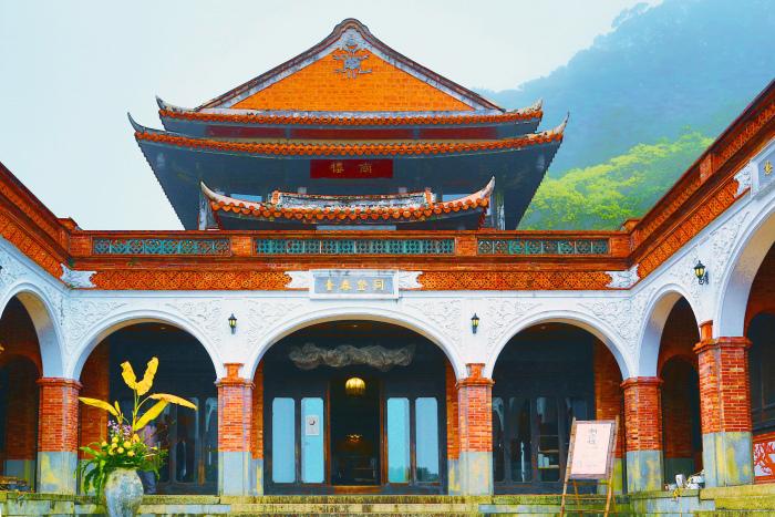 24新竹南園之旅