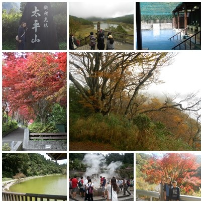 page太平山