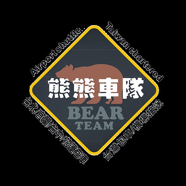熊熊logo2