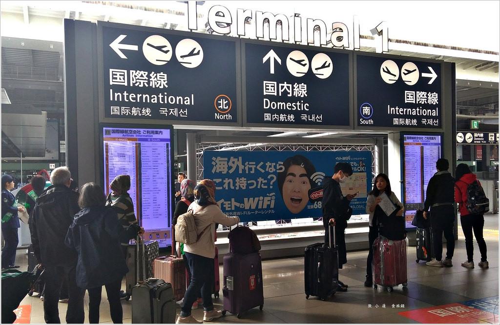 大阪回程難波電車往關西空港_180422_0046_0