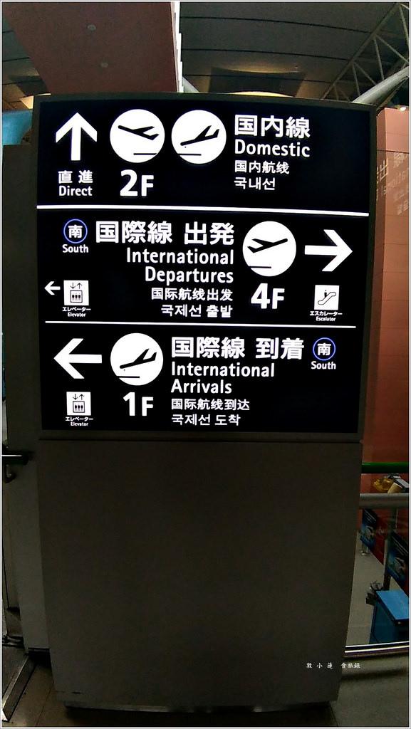 大阪回程難波電車往關西空港_180422_0039