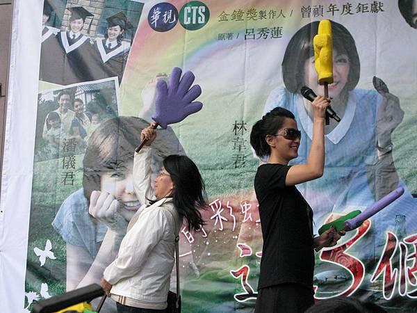 傅天穎跟美麗媽媽一起玩遊戲