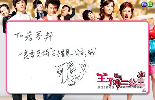 signature_001.jpg
