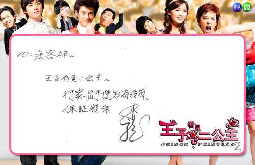 signature_006.jpg