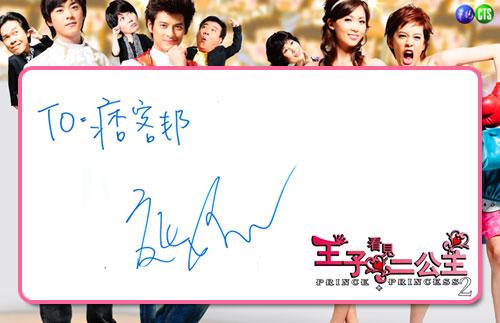 signature_010.jpg