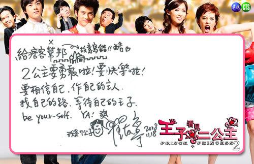 signature_012.jpg
