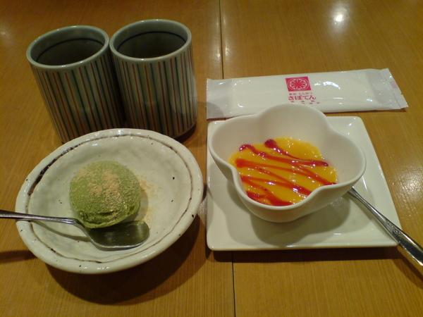 飯後玄米茶&甜點