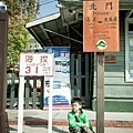 IMG環島_041.jpg