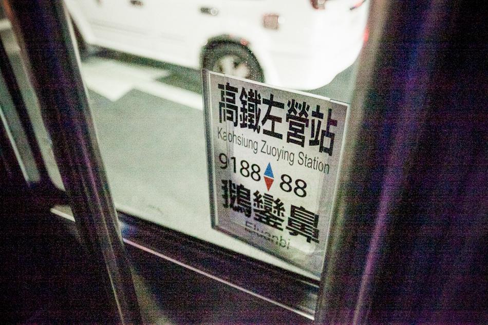 IMG環島_066.jpg