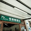 IMG環島_108.jpg
