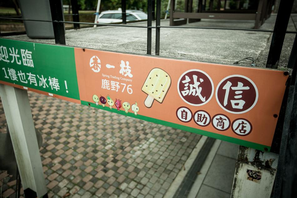 IMG環島_164.jpg