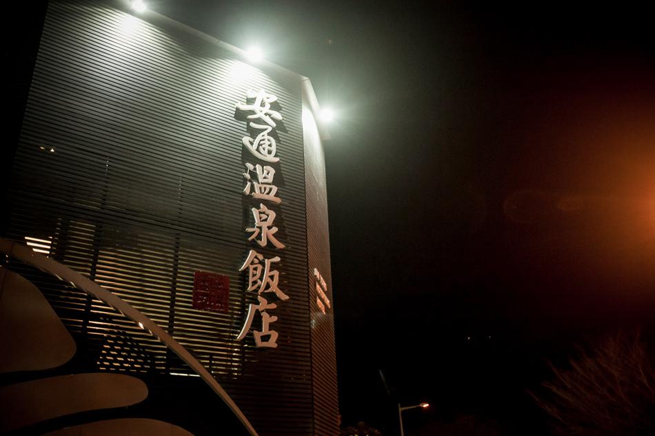 IMG環島_201.jpg