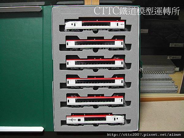 KATO E259系 (成田空港特急)第10編成