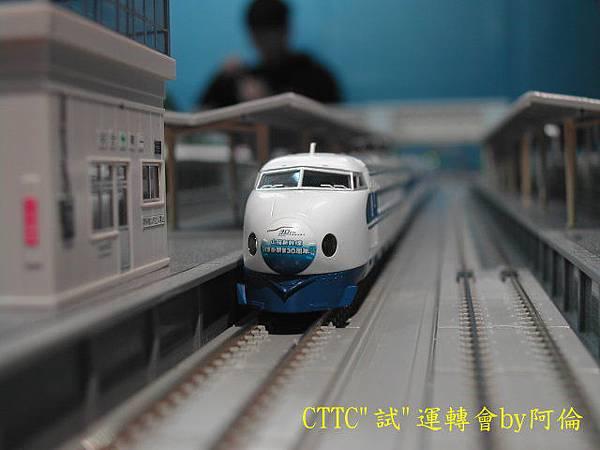 CT074.jpg