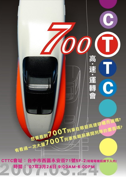 700TP3.jpg