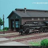 DSCN7512.JPG