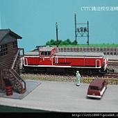 DSCN7516.JPG