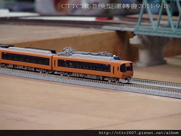DSC01139.jpg