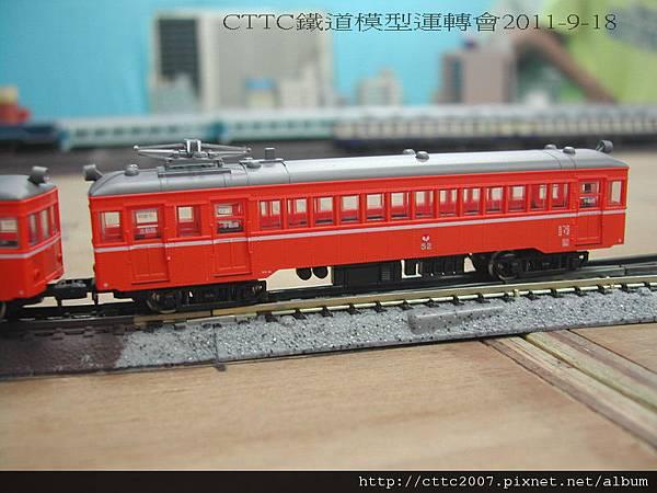 DSCN8105.jpg