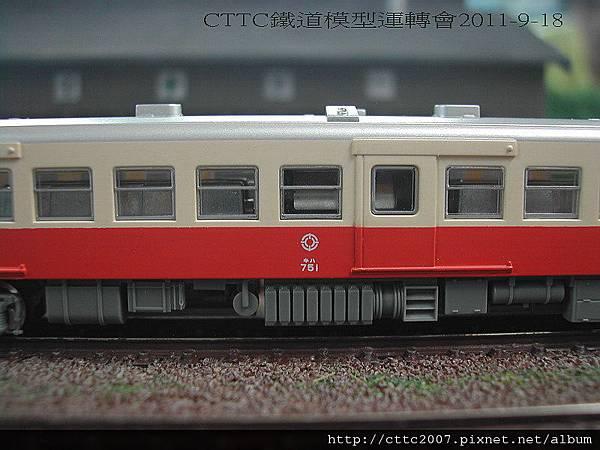 DSCN8110.jpg