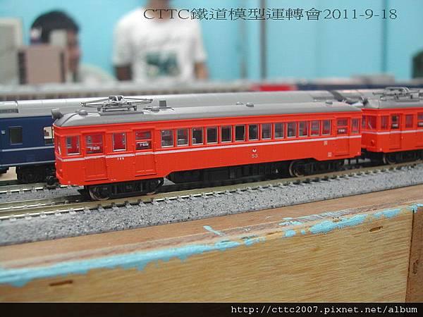 DSCN8120.jpg