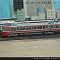 DSCN8124.jpg