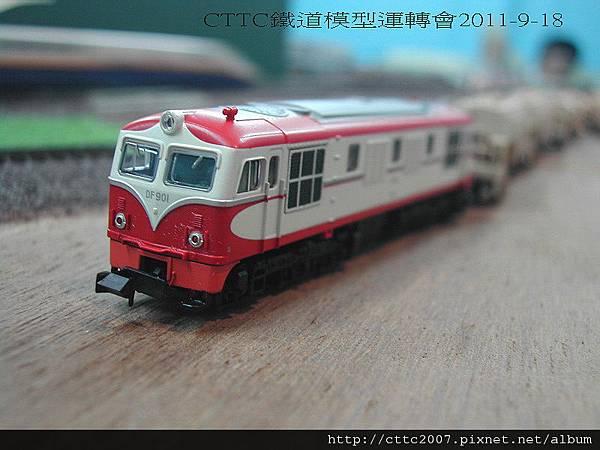 DSCN8126.jpg