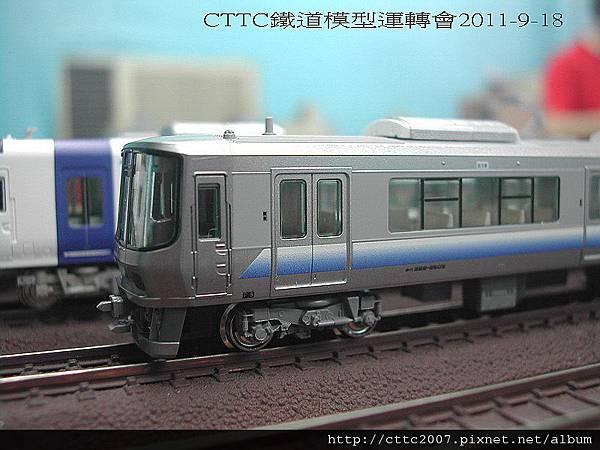 DSCN8134.jpg
