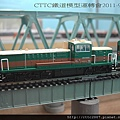 DSCN8143.jpg