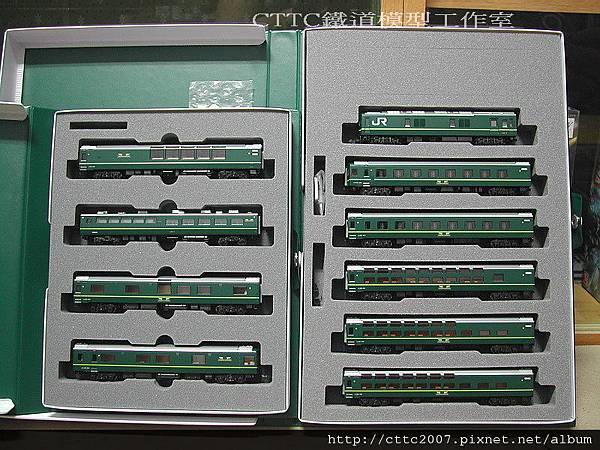 KATO 24系25型 黃昏寢台特急 ( 第3編成 ) 10輛 全編成