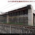 台鐵 - 新五權站 南邊