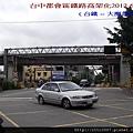 IMGP0785